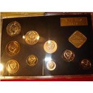 Годовой набор Госбанка СССР 1979 ЛМД