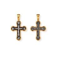 """Крест """"Распятие Христово"""", серебро 925° с позолотой"""
