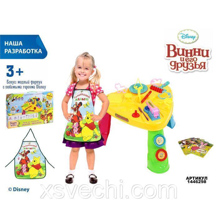 Игровой набор для лепки, 30 предмета, 6 цветов пластилина, фартук, Медвежонок Винни и его друзья