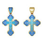 """Крест """"Спаси и сохрани"""" № 19.010 голубая эмаль, серебро 925° с позолотой"""