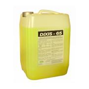 Теплоноситель DIXIS 65 - 10л.