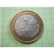 10 рублей 2006 ММД - Каргополь