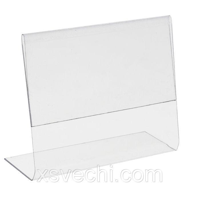 Ценникодержатель 40*30 горизонтальный, пластик, цвет прозрачный