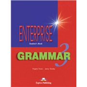 enterprise 3 grammar грамматика