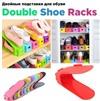 Двойная подставка для обуви Double Shoe Racks Красная