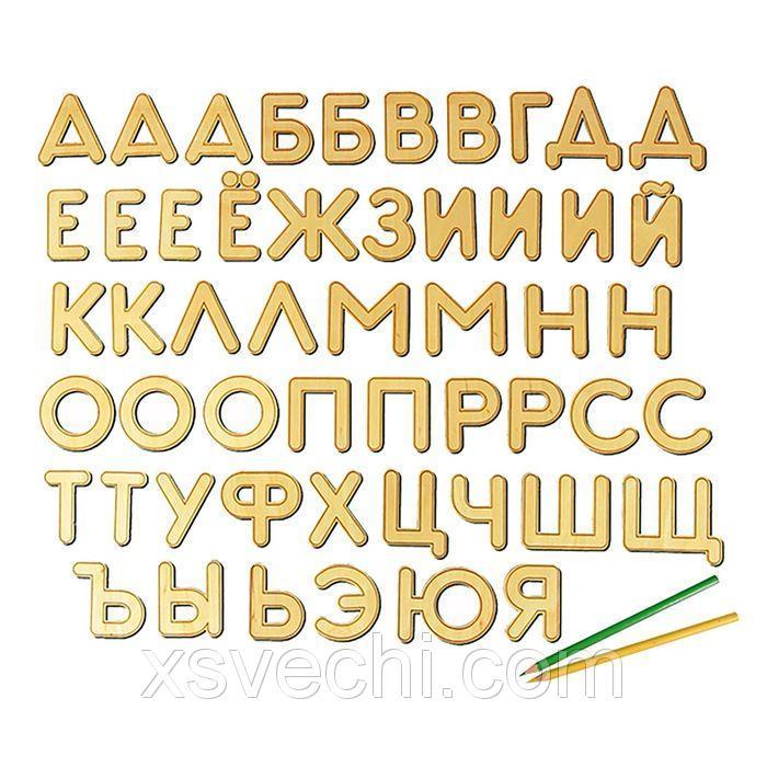 Буквы на магнитах, деревянные, 52 элемента, русский алфавит, высота буквы 5,8 см