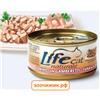 """Консервы """"Lifecat"""" для кошек тунец с креветками в бульоне 70гр."""