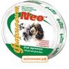 Витаминно-минеральный комплекс Фармавит Neo для щенков (энергия роста) (90таб)