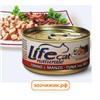 """Консервы """"Lifecat"""" для кошек курица с говядиной в бульоне 70гр."""