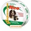 Витаминно-минеральный комплекс Фармавит Neo для беременных и кормящих собак (90таб)