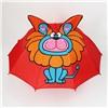 Зонт детский 3D полуавтомат Лев со свистком и ушками №32