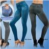 Леджинсы Slim Jeggings с карманами утепленные комплект из 3-х цветов S-M Оригинал
