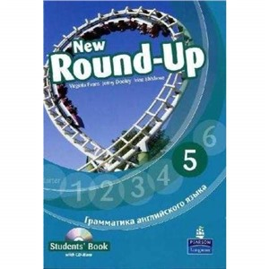 Round up russia 5 sb&cd-rom pack