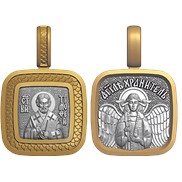 """Образок малый """"Тимофей"""", серебро 925°, с позолотой"""