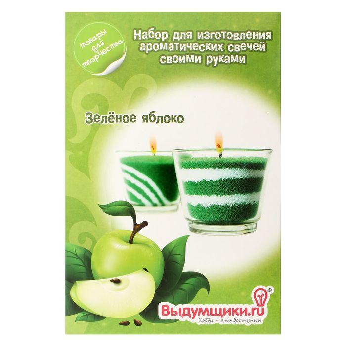 """Набор для изготовления ароматических свечей """"Зелёное яблоко"""""""