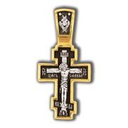 Распятие Христово. Покров Пресвятой Богородицы. Православный крест