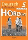 Горизонты 5 класс. Книга для учителя.