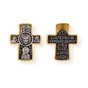 Крест малый, Спас Нерукотворный, Святитель Николай, серебро 925° с позолотой