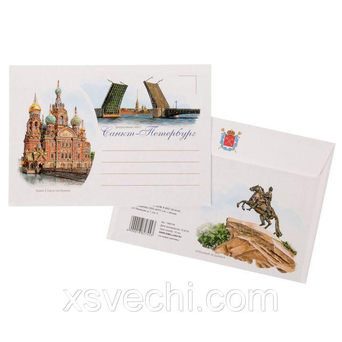 """Конверт почтовый С6 """"Санкт-Петербург"""", с клеевым слоем"""