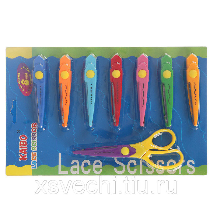Ножницы рельефные (набор 8 шт) съёмные длина 16,5 см