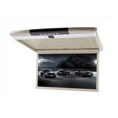 Потолочный монитор Trinity X7A 17.3 дюймов (черный , серый , бежевый)