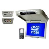"""Потолочный монитор 17"""" TV, DVD, USB, SD"""
