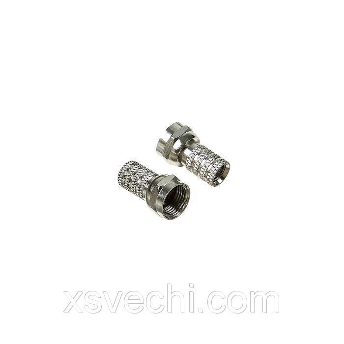 F-разъем Rexant 05-4002, RG-59