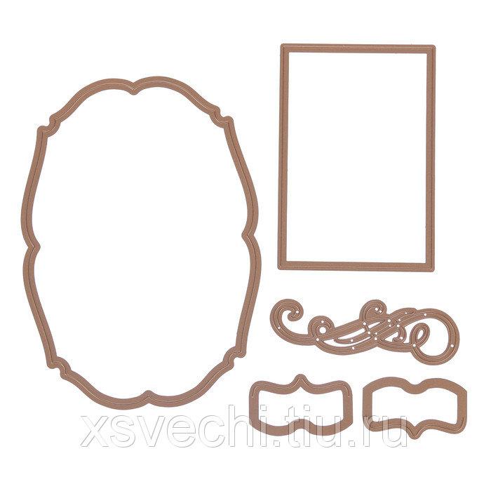 Набор ножей для вырубки, тиснения и нанесения узора по трафарету  «Элегантный ярлык» 5 шт