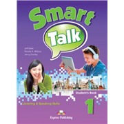 Smart Talk Listening & Speaking Skills A1 — учебник