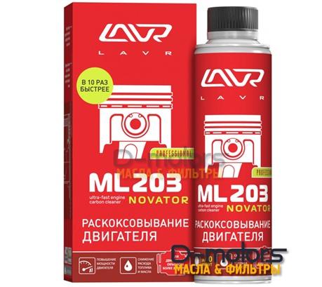 LAVR ML203 NOVATOR Жидкость для раскоксовки ДВС более 2л, (330мл)