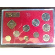 набор монет ссср 1974 года ЛМД