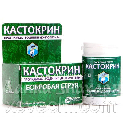 БАД «Кастокрин» бобровая струя