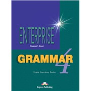 enterprise 4 grammar грамматика