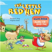 little red hen multi-rom