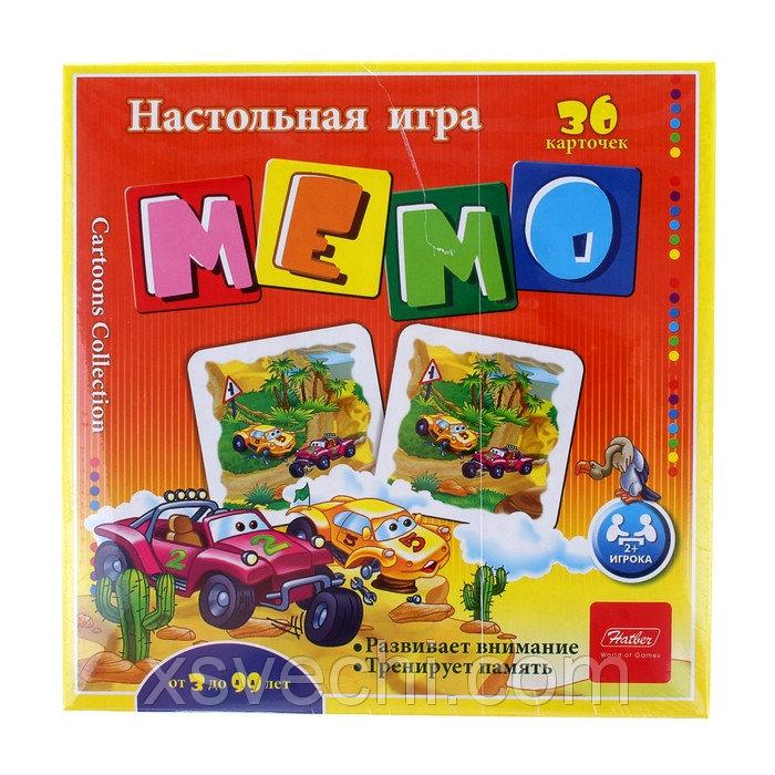 """Игра настольная МЕМО """"Авторалли"""", 36 карточек"""