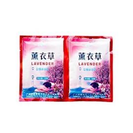 Ванночка-желе для ног «Лаванда» (30г+30г)
