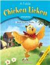 chicken licken teacher's book - книга для учителя