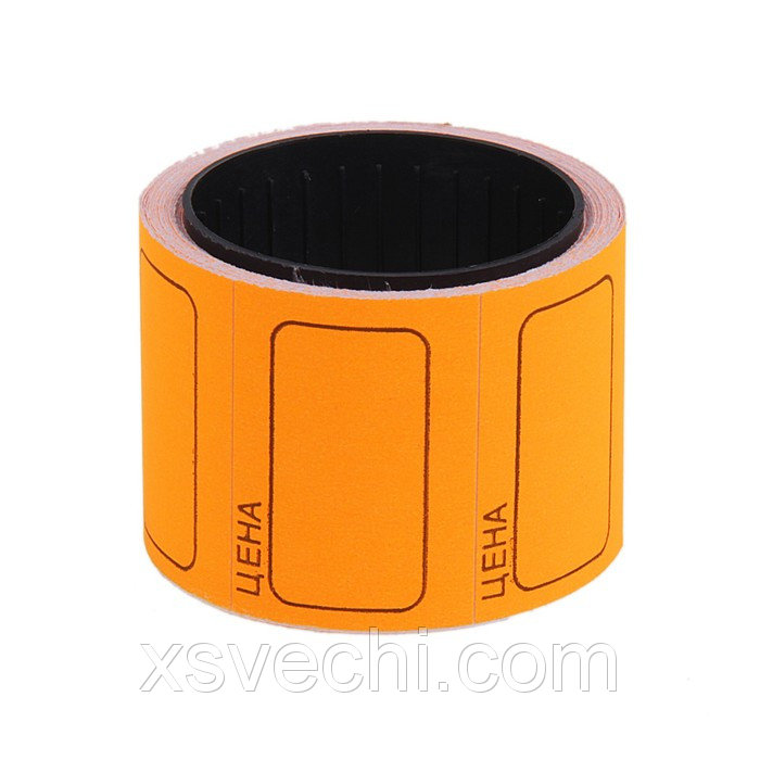 Набор из 6 роликов, в 1 ролике 120 шт, ценники самоклеящиеся 25*35мм оранжевые