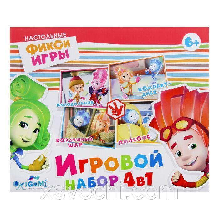Игровой набор 4 в 1 «Компакт-диск. Холодильник. Воздушный шар. Пылесос»