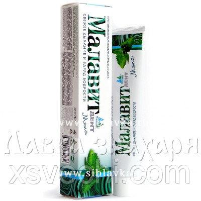 Зубная паста «Малавит Дент» Мята свежее дыхание