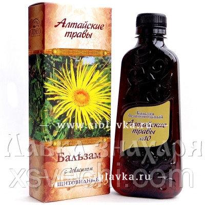 Бальзам «Алтайские травы» №10 щитовидный