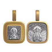 """Образок малый """"Артемий"""", серебро 925° с позолотой,вес 2,80 гр."""