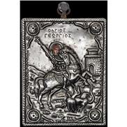 Икона Святой Георгии Победоносец