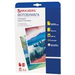 Фотобумага для струйной печати Brauberg A4, 180 г/м2, 50 листов, односторонняя глянцевая 362874
