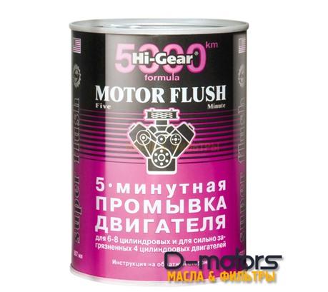 Промывка двигателя HI-GEAR 5 Minute Motor Flush Gas & Diesel Engines (887мл)