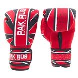 Перчатки боксерские Pak Rus, иск. кожа Amiko, 10 OZ, PR-11-017 (синий)