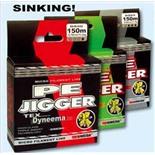Леска плетеная Siweida Pe Jigger  0,16 100м (8кг, зеленая)