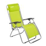 Кресло-шезлонг складное Helios HS-211G
