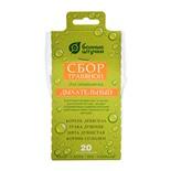 Сбор травяной для бани Банные Штучки Дыхательный 20 фильтр-пакетов по 2 г 33410