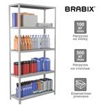 Стеллаж металлический Brabix MS KD-200/40-5 (S240BR244502)